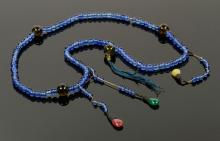 Chinese Late Qing Dynasty Official's Necklace