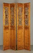 19th C. Chinese Four-Panel Carved Wood Screen