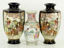 3 Asian Porcelain Items