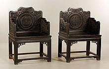 Pr Chinese Zitan Arm Chairs