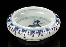 Qing Dynasty Chinese Blue and White Brush Washer, Porcelain