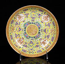 Chinese Yellow Famille Rose Plate, Porcelain
