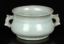 Chinese Celadon Green Censer, Porcelain