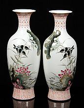 Pr. 20th C. Chinese Famille Rose Vases, Porcelain