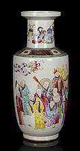 Chinese Famille Rose Vase, Porcelain