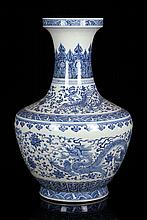 Later 19th C. Chinese Blue and White Zun Vase, Porcelain