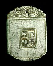 Chinese Carved Pendant, Jade
