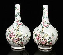 Pr. Chinese Famille Rose Vases, Porcelain
