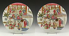 Pr. Chinese Famille Rose Plaques, Porcelain