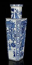 19th C. Chinese Blue and White Vase, Porcelain