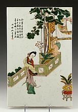 20th C. Chinese Famille Rose Plaque, Porcelain