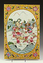 Early 20th C. Chinese Famille Rose War Story Plaque, Porcelain