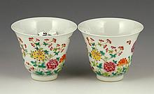 Pr. Chinese Famille Rose Cups, Porcelain