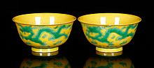 Pr. Chinese Yellow Glazed Bowls, Porcelain