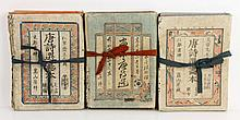 Lot of 3 Chinese Poetry Books