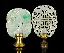 Lot of 2 Chinese Carved Plaques as Finials, Jade and Jadeite