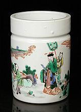 Qing Dynasty Famille Verte Brush Pot