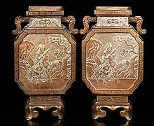 Pr.  20th C. Chinese Bronze Vases