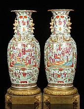 Pair of 18th to 19th C. Chinese Vases