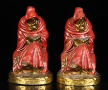 Pr. Austrian Cold Painted Bronze Bookends