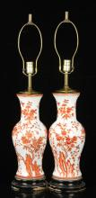 Pr. Chinese Porcelain Lamps