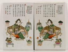 Pr. Chinese Famille Rose Tiles