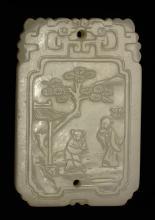 Qing Dynasty Jade Pendant Plaque