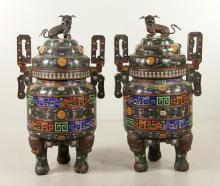 Pr. Chinese Qing Dynasty Enameled Bronze Urns
