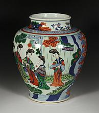 17th/18th C. Chinese Vase