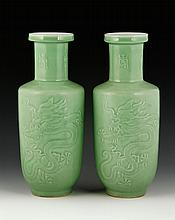 Pair of 19th C. Chinese Vases