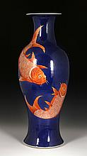 19th C. Chinese Baluster Vase