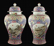 Pair of Chinese Lidded Vases
