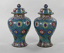 Pair of 19th C. Chinese Urns