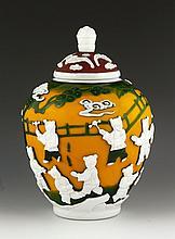Peking Glass Jar