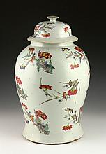 19th C. Chinese Jar