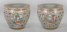Pair of Chinese Famille Rose Fish Bowls
