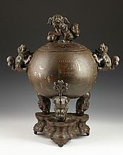19th C. Chinese Censer