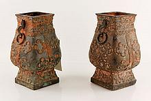 Pr. Asian Wax Pots