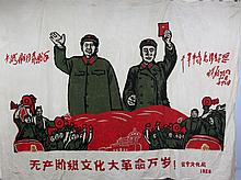 Chinese Cultural Revolution Banner w/ Mao