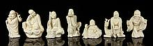7 Pc. Blanc-de-Chine Figures