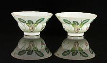 19th C. Pair of Chinese Rice Bowls