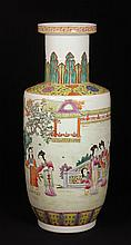 Early 20th C. Chinese Famille Rose Vase