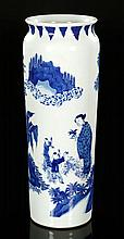 Chinese 17th C. Blue and White Porcelain Vase