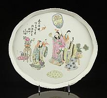 Chinese Republic Period Tray