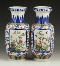 Pr. Chinese Famille Rose Vases
