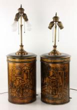 Pr. 19th C. English Tole Lamps