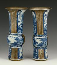 Pr. Chinese Blue and White Gu Vases