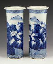 Pr. Chinese Blue and White Gu Vases