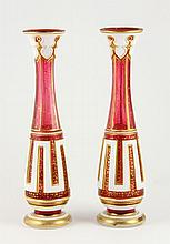 Pr. Red and White Bohemian Vases