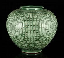 Chinese Bulbous Celadon Vase